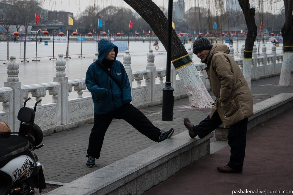 Физкультура в Пекине