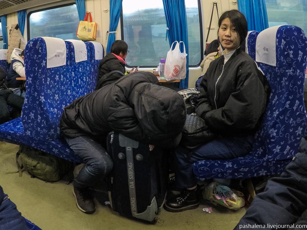 Позы в вагоне