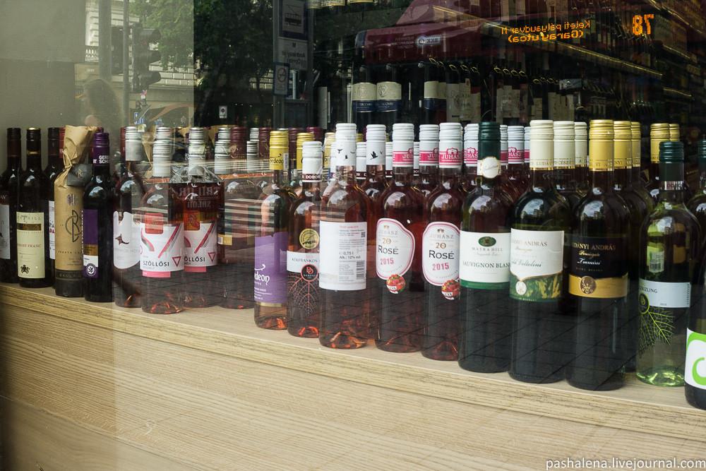 Вино в Будапеште