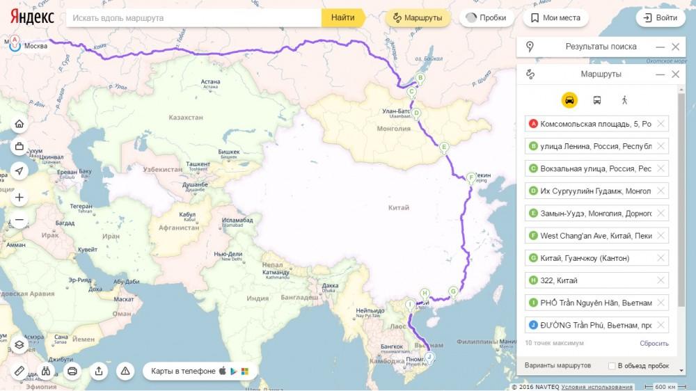 На поезде в Таиланд: едем целый месяц!