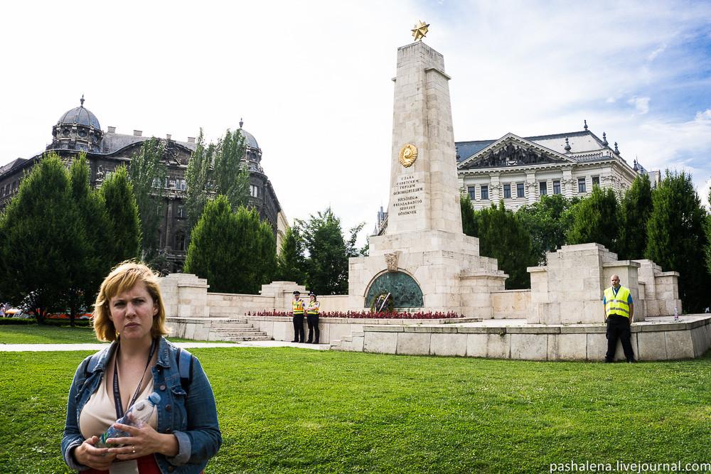 Советский монумент в Будапеште