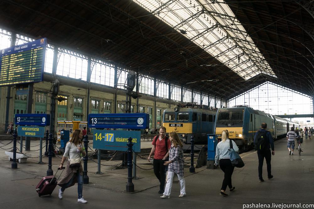 Вокзалы Будапешта