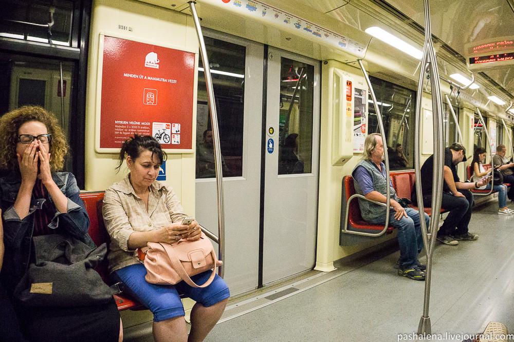 Венгерское метро