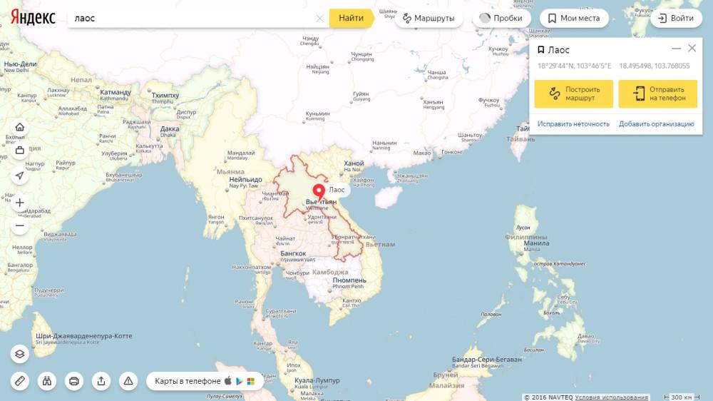 Лаос на карте