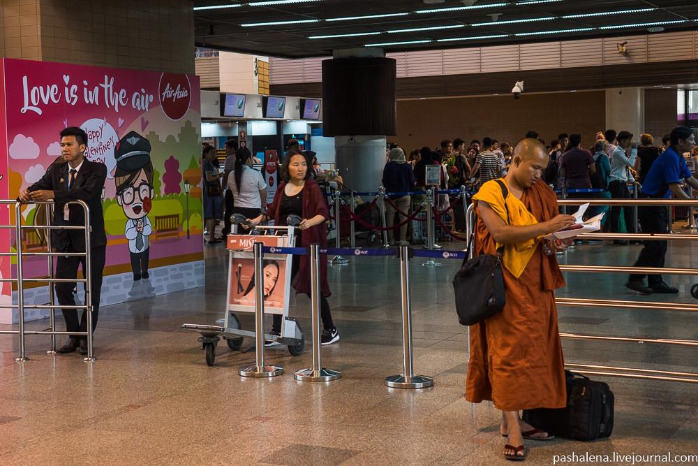 Лаос аэропорт