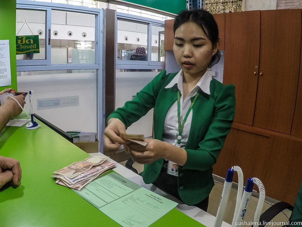 обмен валюты Лаос