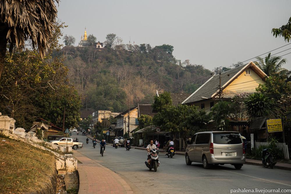 Луангпрабанг