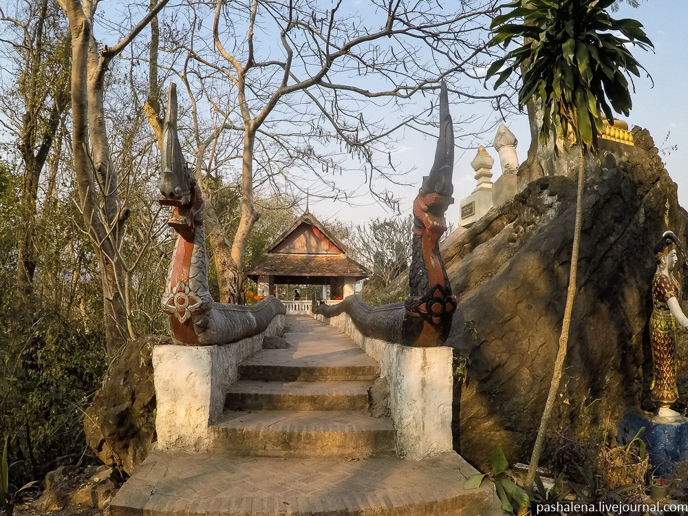 Лаос 2016