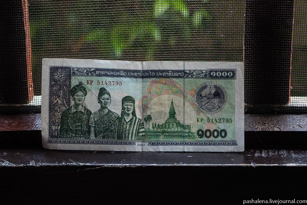 валюта Лаоса