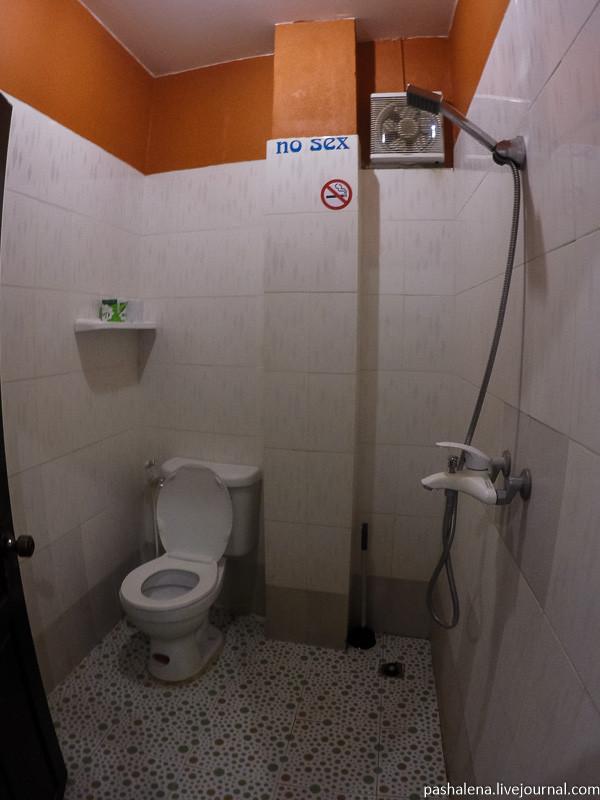 азиатский душ