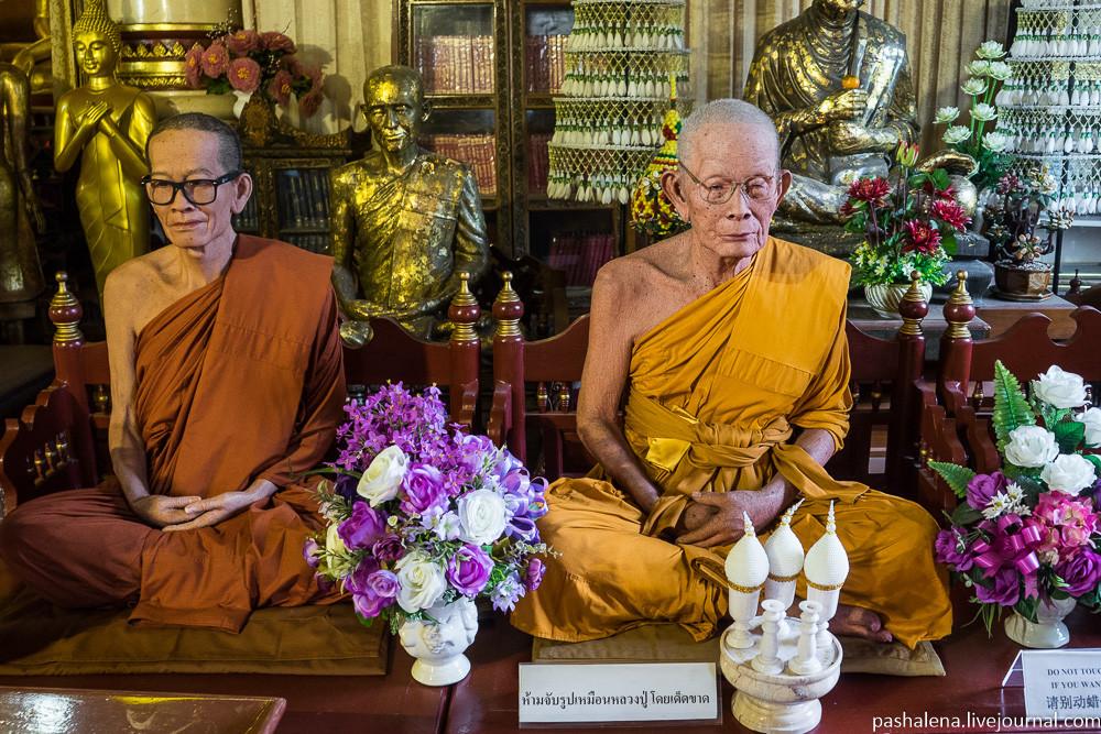Монах в Чиангмае