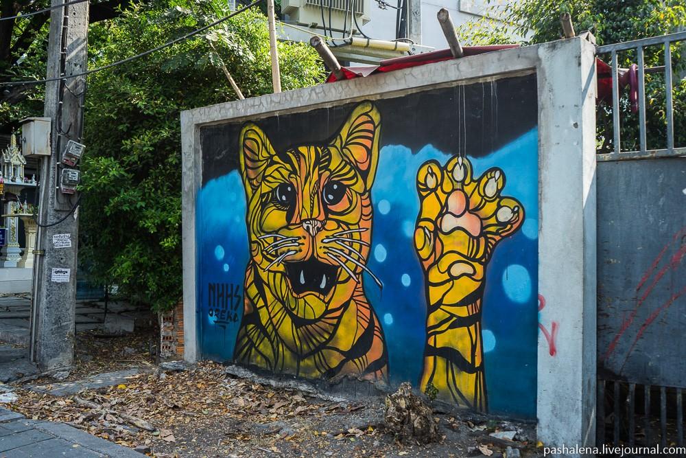 Графити в Чиангмае