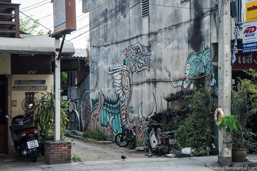 Графити в Таиланде