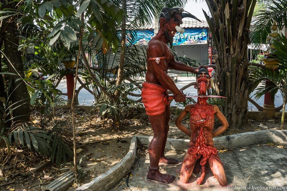 Секс с тайскими тс фото 668-606