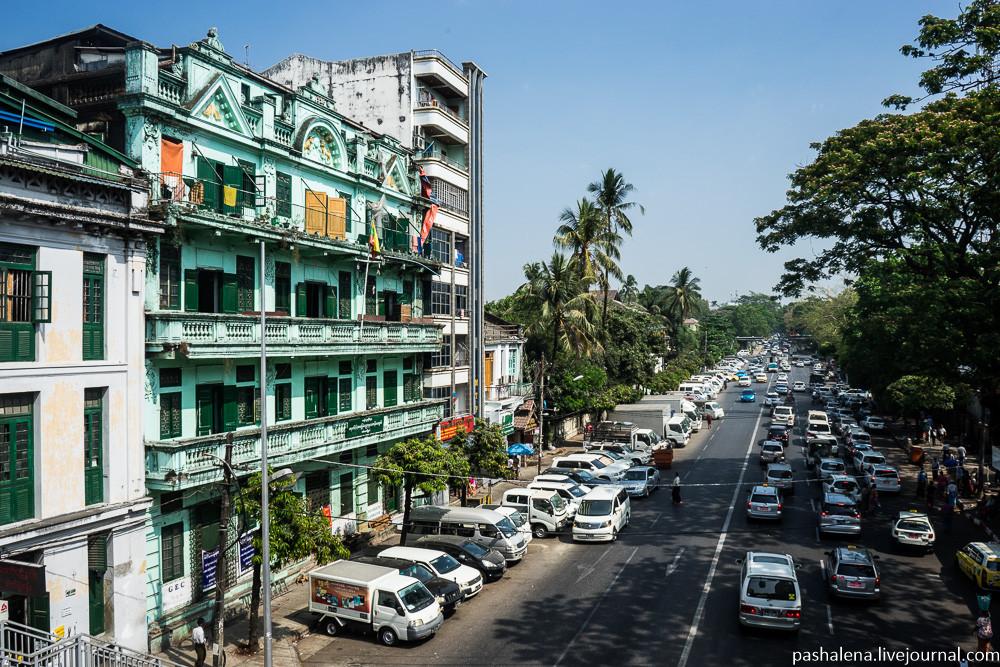 Бирма колония
