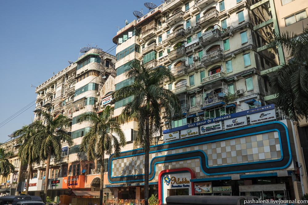Янгон фото