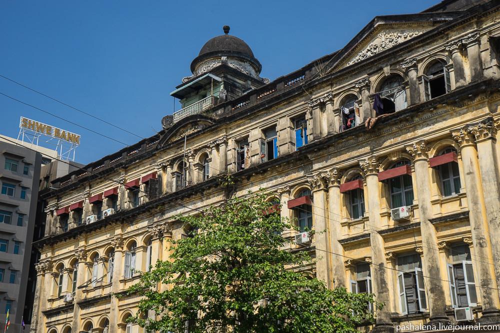 Что посмотреть в Янгоне