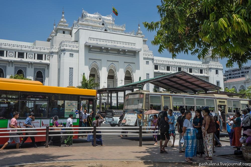 Янгон Мьянма