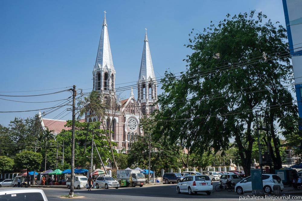 Собор в Янгоне