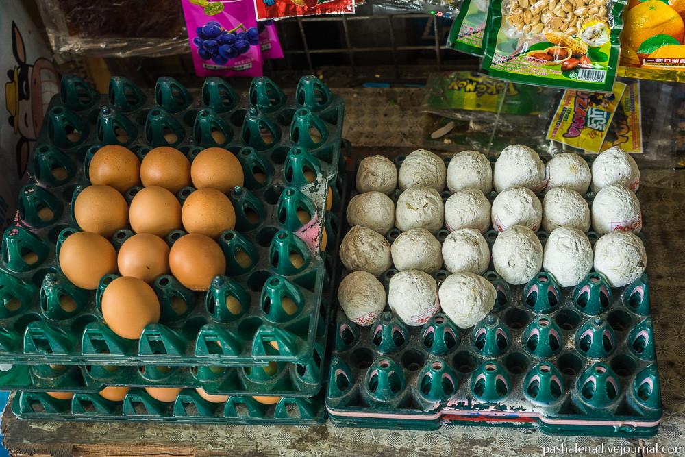Покажете мужеки свои яйца фото 250-195