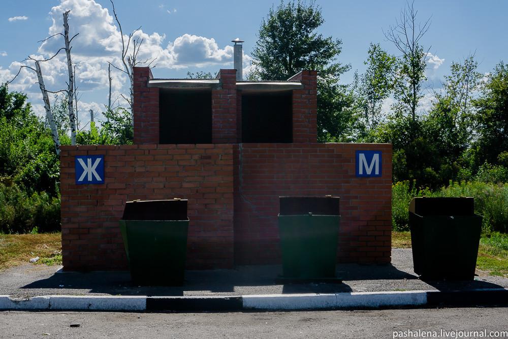Туалеты на трассе