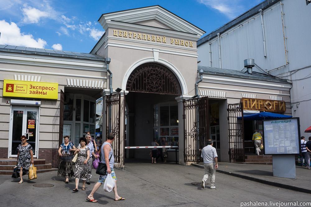 Рынок Ростов