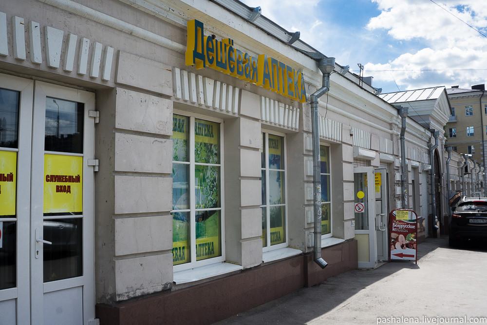 Аптека в Ростове-на-Дону