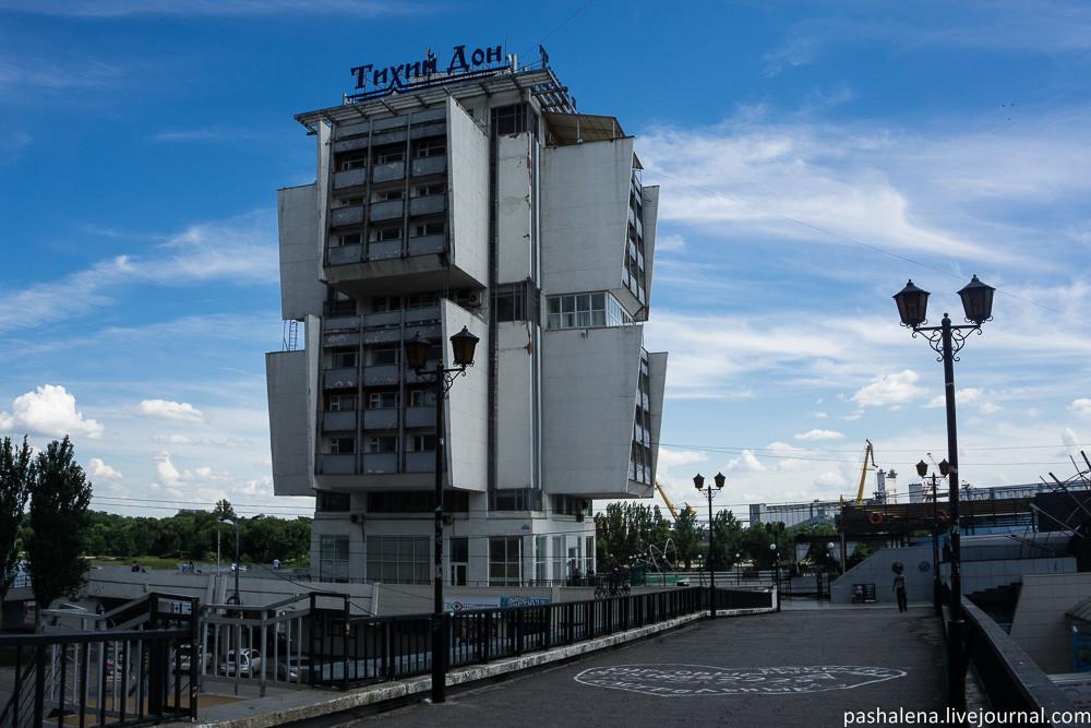 Отель Тихий Дон