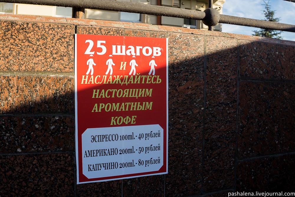 Уличная еда Ростов
