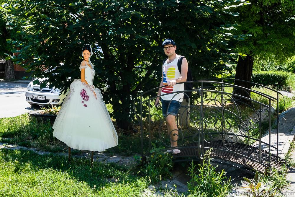Свадебный салон Таганрог