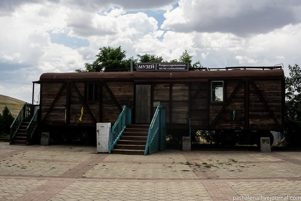 Музей репрессий Элиста