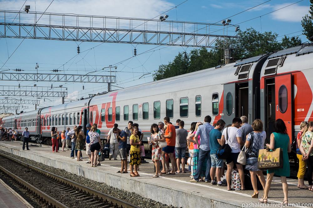 Поезд в Москву