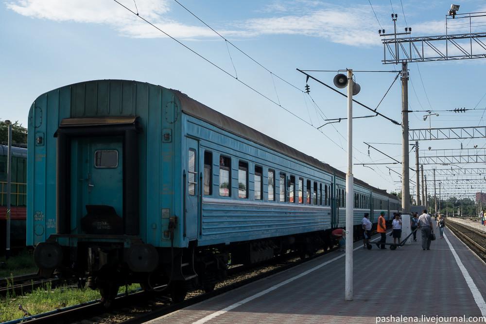 Поезд в Атырау