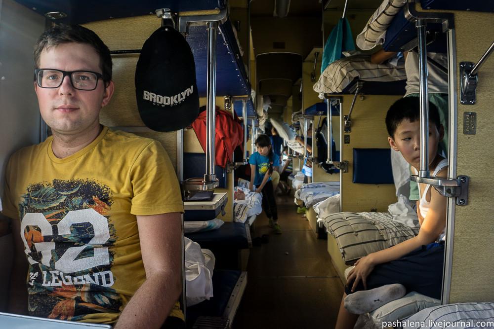 Поезд в Казахстан