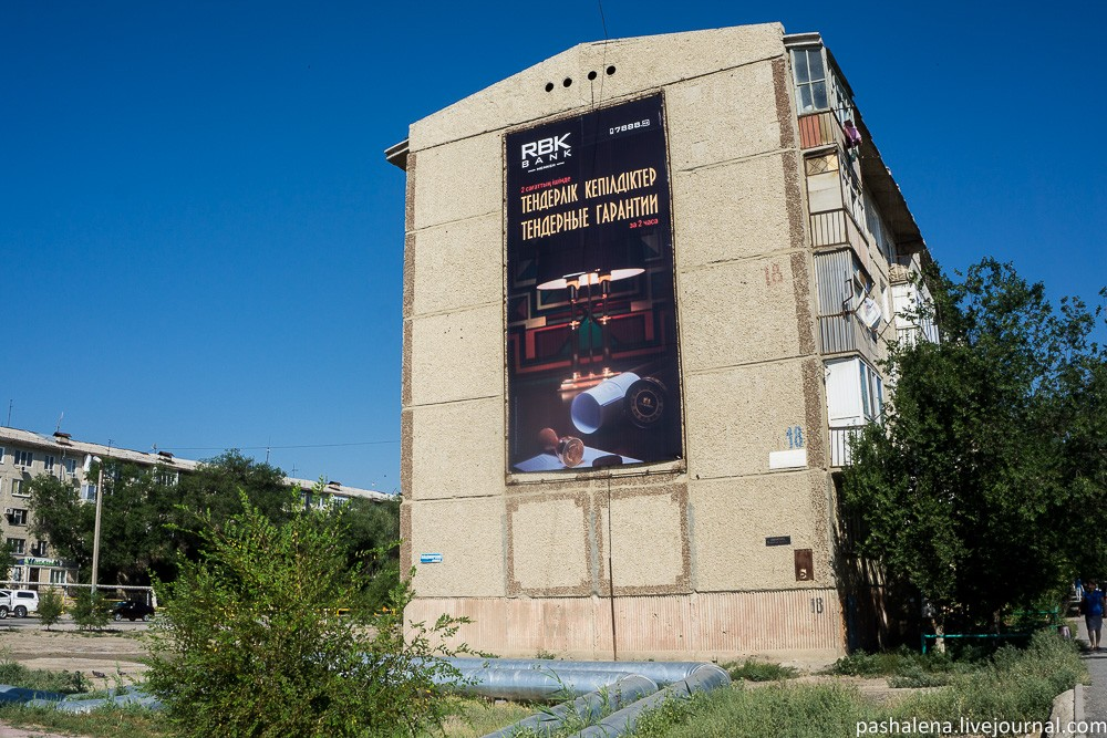 Наружная реклама Атырау