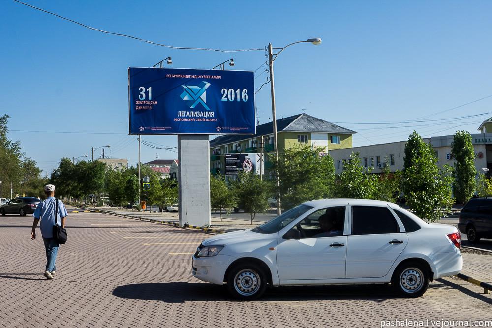 Реклама Казахстан