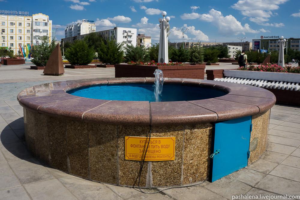 Сквер Атырау