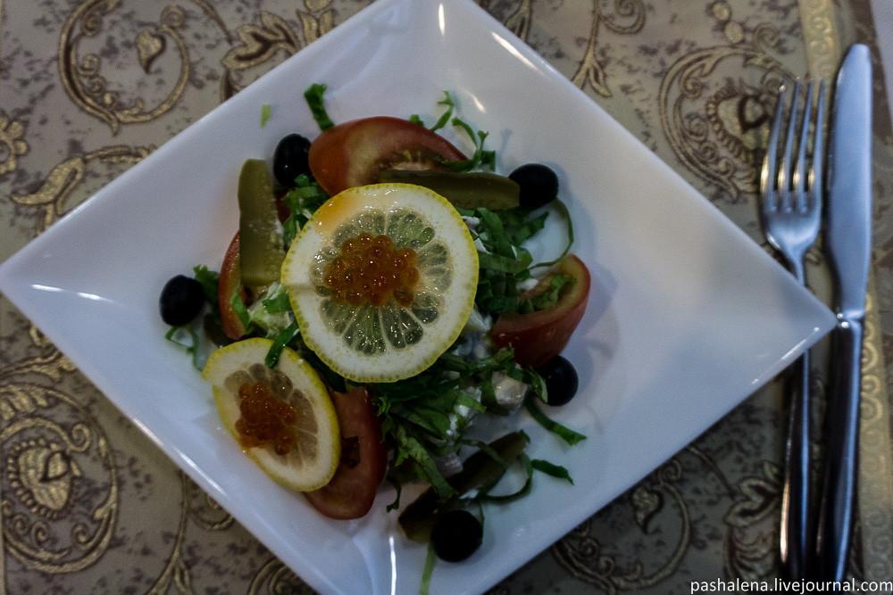 Салат с осетриной