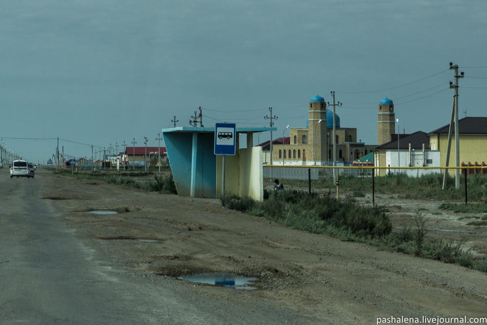 Деревня Казахстан