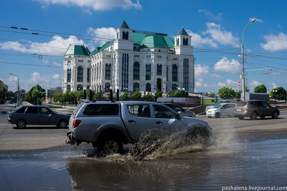 Театр Астрахань