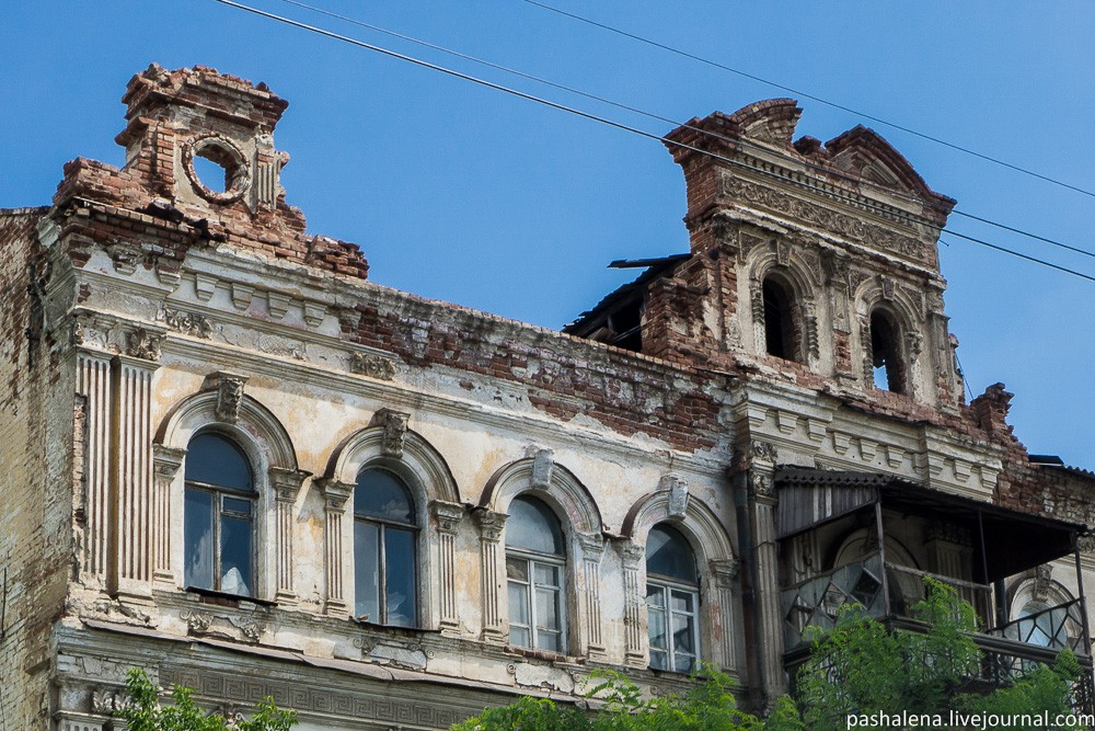 Архитектура Астрахань
