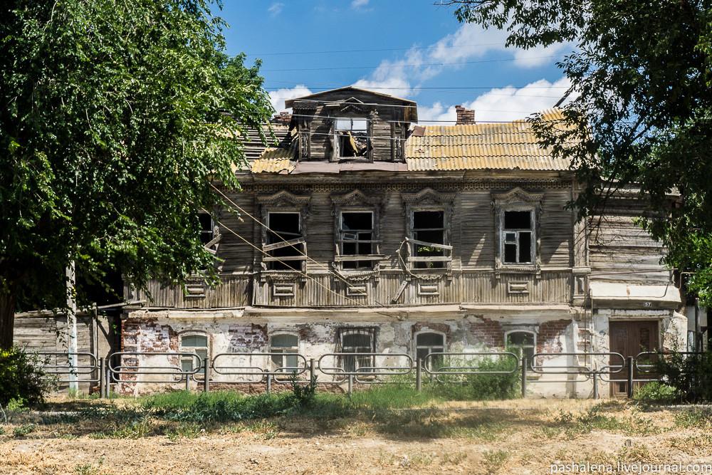 Дома Астрахани