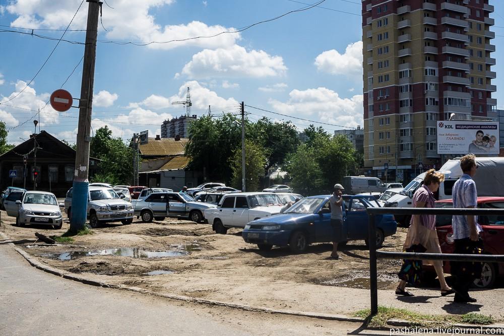 Парковка Астрахань