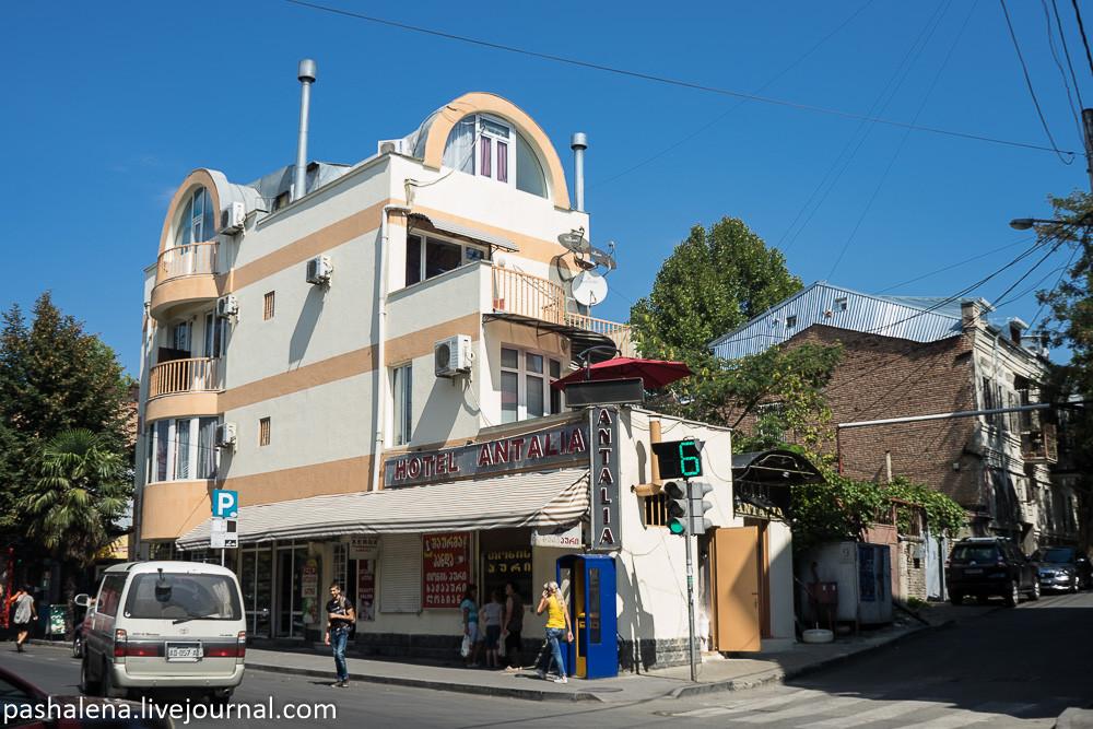 Отель Анталия в Тбилиси