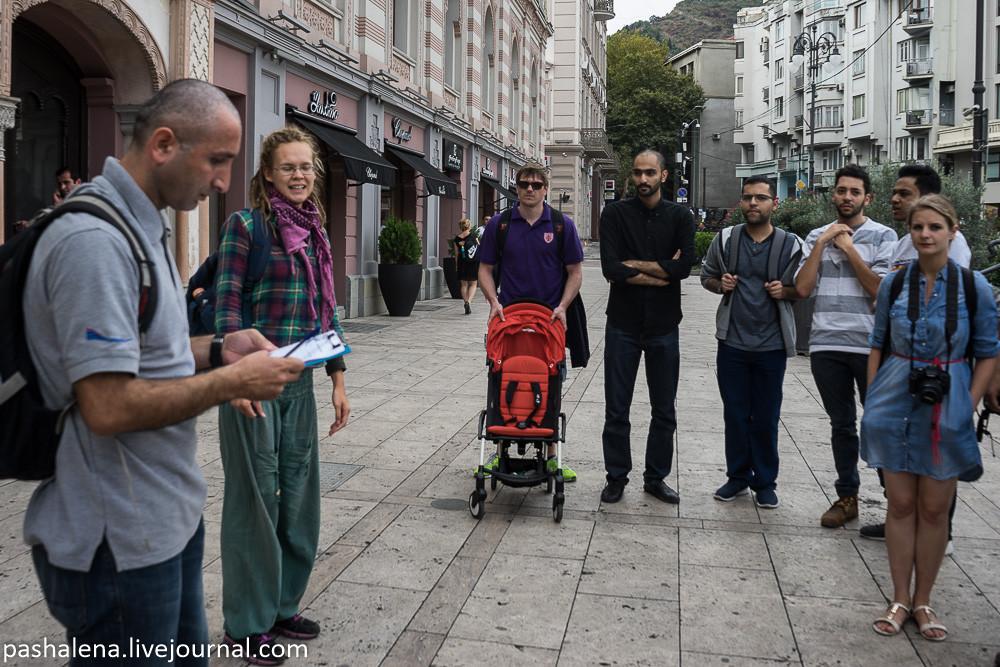 Free tour Тбилиси