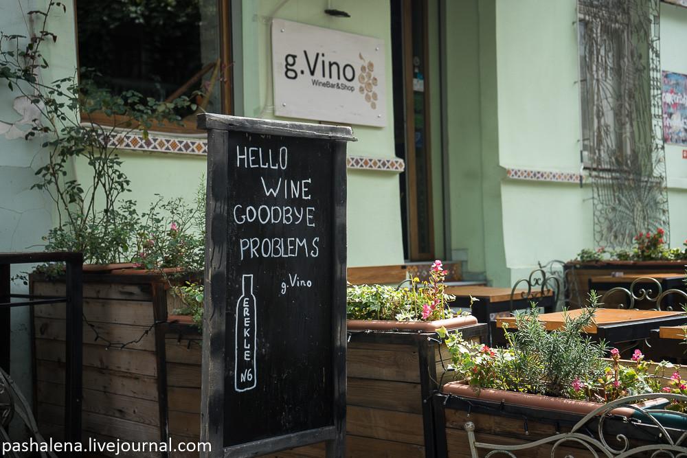 Грузинские шутки про вино
