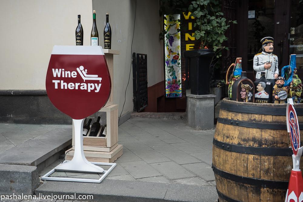 Шутки про вино в Тбилиси