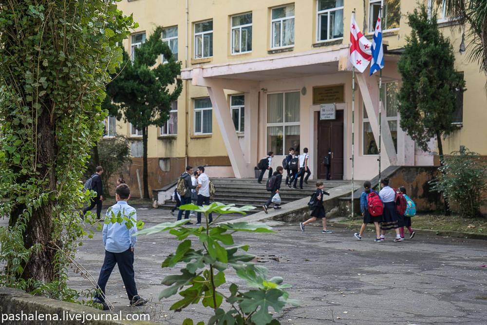 Школа в Грузии