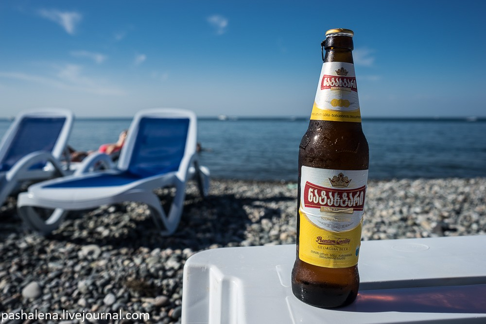 Батумское пиво