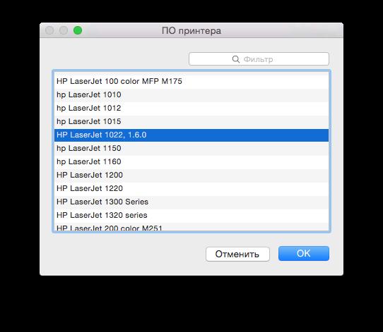 Hp 1020 For Mac Os X
